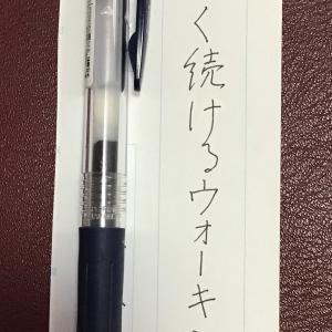 ビフォーアフターその2 ペン字編