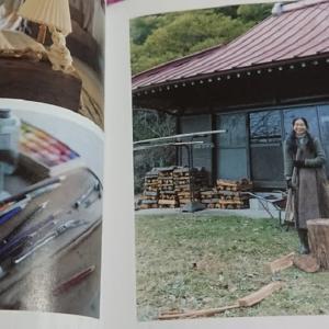 人の風景 emiko life  286話 大切な雑誌『暮しの手帖』