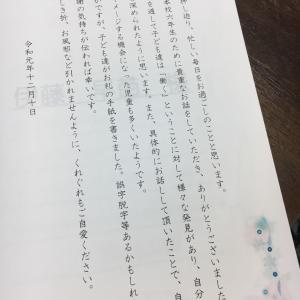 """""""理容師の仕事って?"""""""