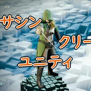 初めてのメモリ増設でゲーム実況プレイ動画の画質アップを目指す