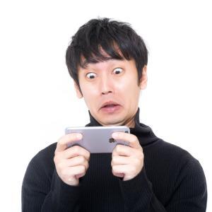 """円高株安!こうして投資家は""""ふるい""""に掛けられる…"""