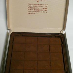 ロイズ生チョコレートの期間限定「栗」