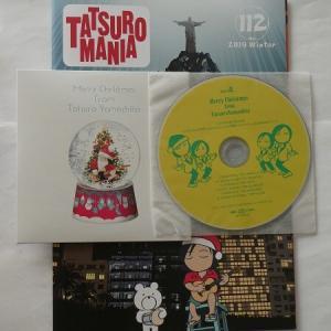 山下達郎からのクリスマスプレゼント