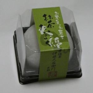 伊藤久右衛門の「宇治抹茶だいふく」と「宇治抹茶豆だいふく」