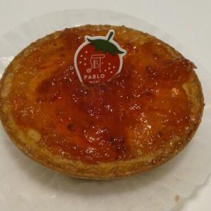 パブロの博多限定「博多のあまおう」と九州限定「紫芋モンブラン」
