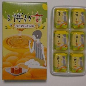 期間限定「博多の女(ひと) ハチミツレモン味」