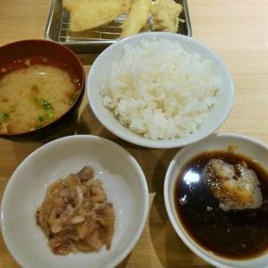 福岡市 「天麩羅処ひらお」の天ぷら定食