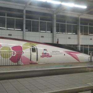 ハローキティー新幹線