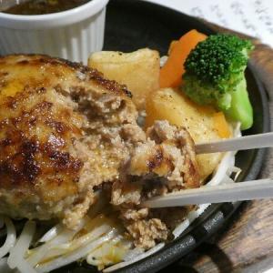 福岡市 ぎゅう丸のハンバーグ定食&Aセット