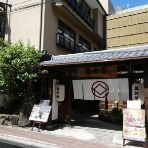 福岡市 稚加榮の数量限定「昼定食」