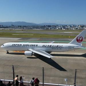 初、福岡空港
