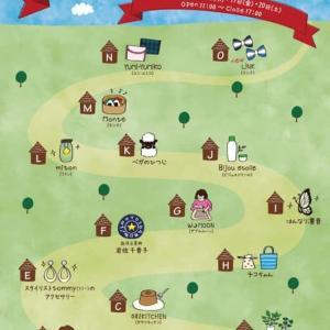 おうちショップin福岡と、ミニアチュールzero2019。二箇所のイベント真っ最中。