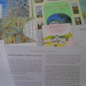 """「赤毛のアン」""""Anne of Green Gables""""からの引用"""