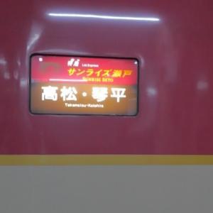 寝台列車「サンライズ瀬戸」の旅①