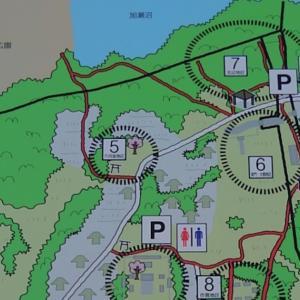 多賀城(たがじょう)宮城県