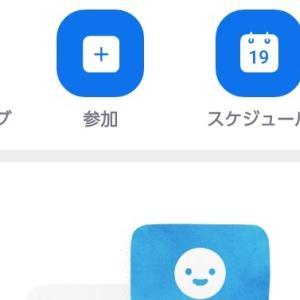 8月に50本以上のセッションあり!日本通訳翻訳フォーラム2020