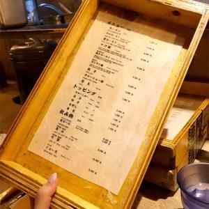 【梨泰院/イテウォン】麺屋三代目
