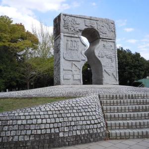 日本庭園(西部埋立第5公園)
