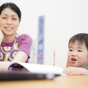 家庭内における職業教育のススメ