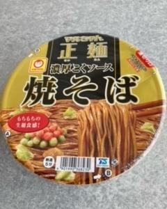 マルちゃん正麺 焼きそば