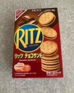 リッツチョコサンド
