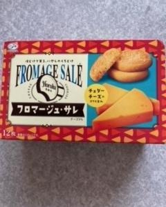 フロマージュ・サレ(不二家)チェダーチーズ