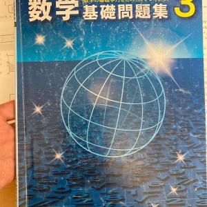 中3息子さんの高校受験日記 7月24日