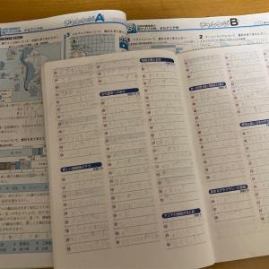 中3息子さんの高校受験日記 7月27日