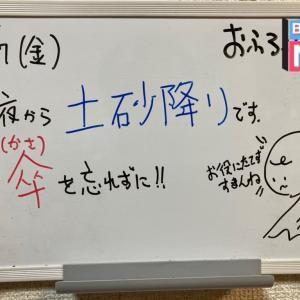 中3息子さんの高校受験日記 9月17日