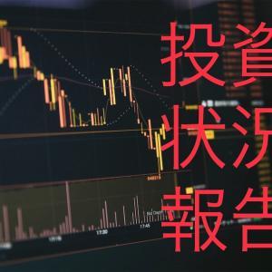 2019年9月17日現在の保有個別株の状況
