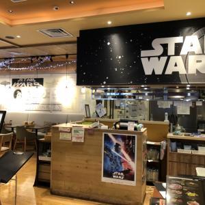 STAR WARS cafe