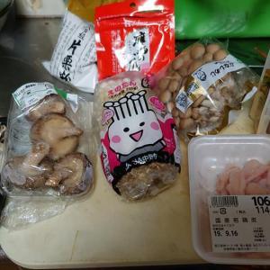 本日の減塩料理 キノコ汁(9月15日)