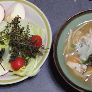 本日の減塩料理 キノコ汁(10月05日)