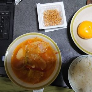 本日の減塩料理 ミネストローネ(10月20日)