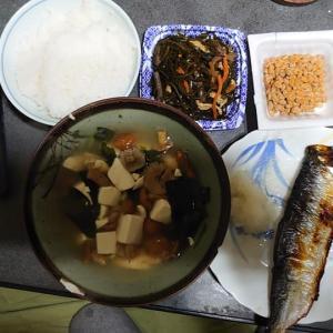 本日の減塩料理 身欠きニシン(11月2日)