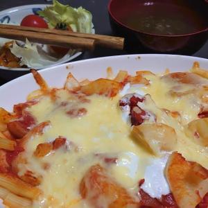 本日の減塩料理 トマトソースのマカロニグラタン(11月24日)