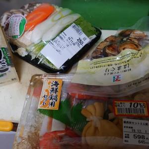 本日の減塩料理 海鮮鍋
