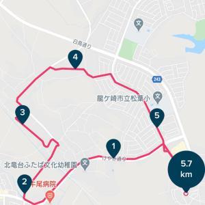 ウオーキング 若柴宿(2020年9月20日)