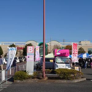 龍ヶ崎青年会議所主催肉祭り(2020年11月22日)