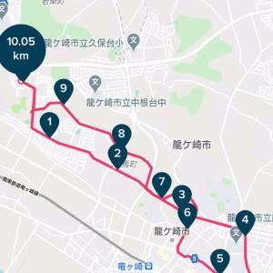 龍ヶ崎郵便局までウオーキング(2020年11月23日)
