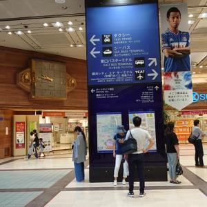 横浜 三渓園(8月11日)