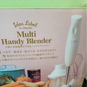 ☆【離乳食】初めての10倍粥作り☆