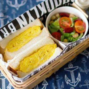 厚焼き玉子サンド弁当&ドミノピザ