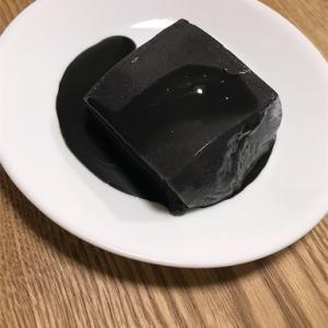 美容にも健康にも良い、そして美味しい「黒ゴマ豆腐」