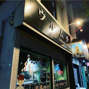 『ウルムチ』高田馬場:忘れられないシシカバブの味。羊肉好きは必ず行くべきお店です。【葉月はVietnamに行きThailand:番外編】