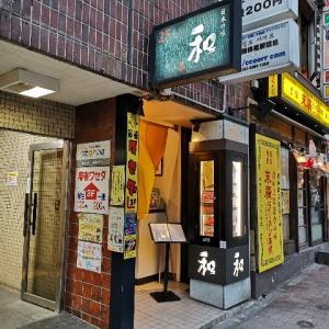 『日本の味 和』高田馬場:今年も秋刀魚の値段が高い。でもそんなの関係ねぇ!【バル辛September〜高田馬場で待ってる!〜】