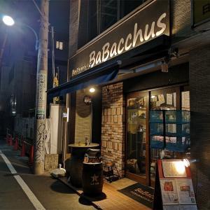 """『戸山口バルBaBacchus』高田馬場:""""美味しい食事""""という最強の仲間。彼のおかげで、今宵の食事も幸福に満ち溢れていた。【バル辛September〜高田馬場で待ってる!〜】"""