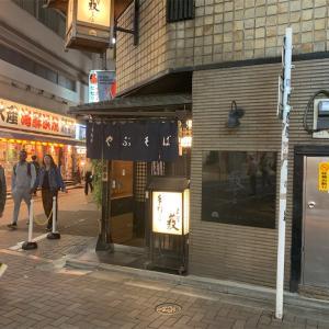 『上野藪蕎麦』上野:私を蕎麦好きにさせた思い出深い蕎麦。そんな美味しい蕎麦が食べられる、東京の名店。【蕎麦劇場神無月】