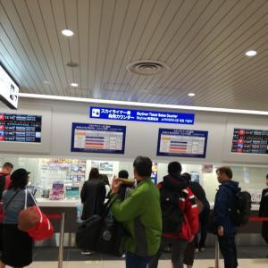 京成上野駅 リニューアル後初訪問