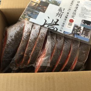 【ふるさと納税】大量の鮭!届きました!